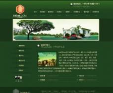 房地产网站设计模板图片