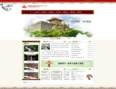 古建筑文化网站图片