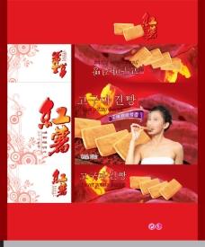 红薯片包装设计