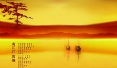 中国风单页