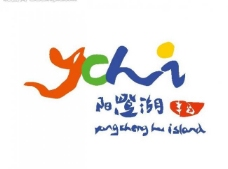 度假logo图片
