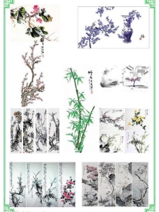 梅兰竹菊书画图片