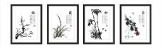梅兰竹菊画图片