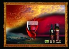 红酒海报模板下载