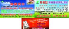 中国邮政政储蓄图片