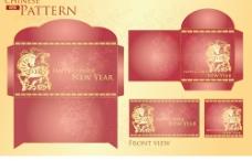 2014马包装盒图片