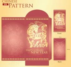 新年马包装盒图片