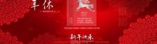 淘宝2014春节公告图片