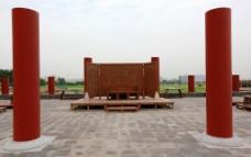 大明宫国家遗址公园图片