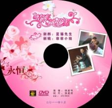 結婚婚慶光盤封面圖片