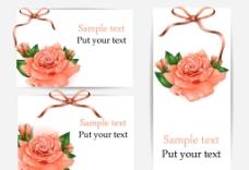 时尚鲜花卡片图片