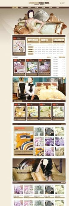 淘宝模板网页模板图片