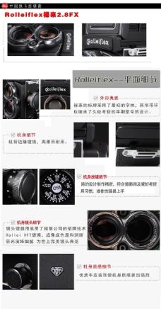禄来2.8fx相机淘宝详情