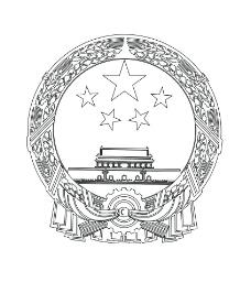 china国徽矢量图片