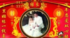 中式喜结良缘图片