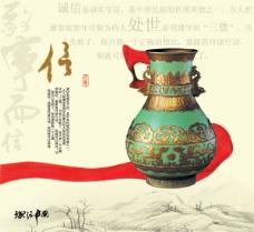 中国古典陶瓷psd素材