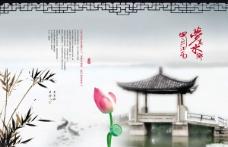 梦里江南水墨中国风PSD素材