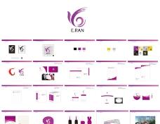 企业标志设计全图片
