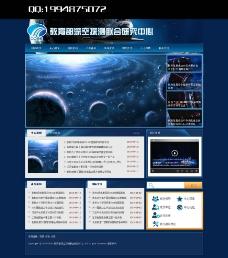 研究所的官網圖片