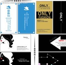 4种创意名片图片