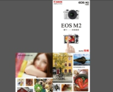 佳能产品画册图片