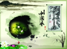 最新中国风PSD素材青松海报