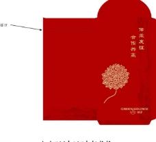 房地产信封 红包图片