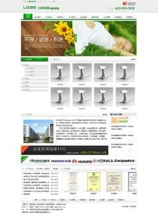 企业网站模版图片