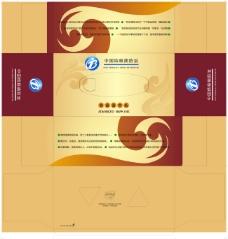中国结核病防治230-120-95展开图
