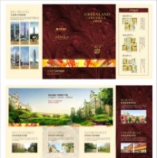 房地产洋房折页图片