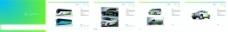 车体标识规范系统图片