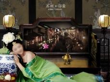 最新中国风PSD海报素材中国印象