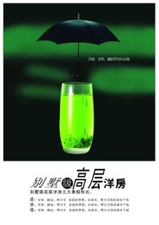 中国风PSD海报素材灵感发现