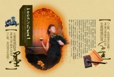 最新中国风PSD海报素材笔墨纸砚