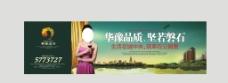 华豫溪谷海报图片