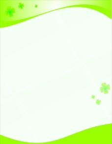 绿色展板图片