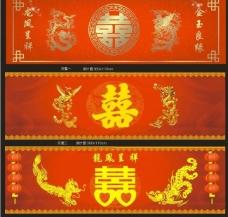 龙凤双喜字灯笼背景图片