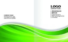 绿色封面模板图片