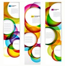 彩色圈圈宣传彩页模板