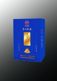 贵州茅台酒包装