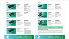 充电器单页图片