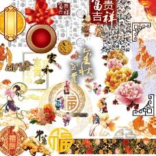 中国元素素材