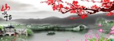 山水风景模板图片