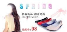 淘寶女鞋促銷海報設計圖片