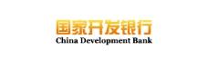 国家开发银行标题logo