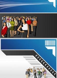 商务人物画册封面图片