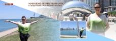美国旅游相册模板43