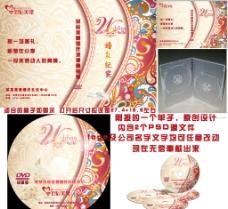 欧式婚庆DVD封面图片