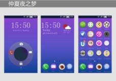 手机主题模板图片
