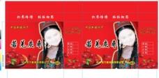 新疆红枣包装图片